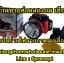 ไฟฉายคาดหัว OD808 แบบใส่ถ่าน thumbnail 1