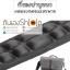 กระเป๋ากล้อง ผ้ากันน้ำ รุ่น Chic Design thumbnail 7
