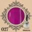 สีเจลทาเล็บ LUXURY FINGER ราคาส่ง ตั้งแต่ขวดแรก เลือกสีสวยๆด้านใน thumbnail 29
