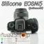 Silicone Case Canon EOSM5 รุ่นเปิดแบตได้ ซิลิโคน EOSM5 thumbnail 19
