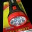ไฟฉายใช้หลอด LED 4 ดวง YG3296 thumbnail 7