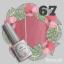 สีเจลทาเล็บ PEBEO thumbnail 67
