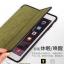 เคสซิลิโคนกันกระแทก Apple iPad Air 2, iPad mini 1/2/3 มี Cover ผ้า จาก Batu [Pre-order] thumbnail 2