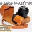 Case Leica V-LUX typ 114 เคสกล้อง Leica 114 thumbnail 6