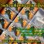 ไฟคาดหัวขนาดเล็กแรงๆYG5201 แบตลิเธียม thumbnail 10