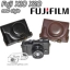 เคสกล้องหนัง Case Fujifilm X10 X20 X30 New Style thumbnail 1