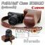 เคสกล้องหนัง Case Canon EOSM10 ฐานเปิดแบตได้ thumbnail 2