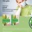 กรีนมูลลอน (Green Mulon) สารสกัดจากชาเขียว บรรเทาอาการภูมิแพ้ สร้างภูมิต้านทาน thumbnail 1