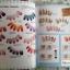 หนังสือลายเล็บ BK-01 Gel nail classroom thumbnail 9