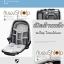 กระเป๋าเป้กล้องสะพายหลัง รุ่นกันขโมย Anti Theft Camera Backpack thumbnail 13