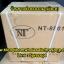 ไฟฉายคาดหัว NT8801 ตัวโลหะมี2สี แบตลิเธียม thumbnail 12