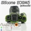 Silicone Case Canon EOSM5 รุ่นเปิดแบตได้ ซิลิโคน EOSM5 thumbnail 7