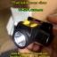ไฟคาดหัวขนาดเล็กแรงๆYG5201 แบตลิเธียม thumbnail 1