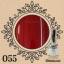 สีเจลทาเล็บ LUXURY FINGER ราคาส่ง ตั้งแต่ขวดแรก เลือกสีสวยๆด้านใน thumbnail 57