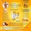 เซ็ตคู่เครื่องดื่มไอโซเคอร์ม่าชนิดผง ISO CURMA POWDER DRINK และ Relax Cream ลดปวดลดอักเสบ thumbnail 8