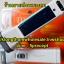 ไฟฉายYG3847มีโซล่าเซลล์คละสี thumbnail 3