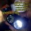 ไฟคาดหัวแบบหัวคู่ 2ลำแสง2สีYG5202 แบตลิเธียม thumbnail 5