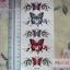 YM-X189 สติ๊กเกอร์ลายสัก tattoo ลายผีเสื้อ18 x 7 cm thumbnail 1