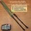 สายกล้องคล้องคอ - รุ่นกันลื่น ขนาด 25 mm สีเขียวโอลีฟ ปลายดำ thumbnail 1