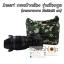 Camera Case Insert ตัวกันกระแทกด้านในกระเป๋ากล้อง DSLR Mirrorless แบบมีเชือกรูด ลายทหารพราง thumbnail 3