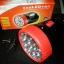 ไฟฉาย LED 15+8 ดวง YG5500 thumbnail 1