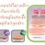 โปรโมชั่น กล่องใส่อาหารเสริมเข้าช่องแข็ง baby cubes 3 ชิ้น ลด 10% thumbnail 7
