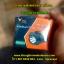 ไฟคาดหัวขนาดเล็กแรงๆYG5201 แบตลิเธียม thumbnail 6