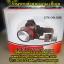 ไฟฉายคาดหัว OD808 แบบใส่ถ่าน thumbnail 5