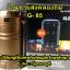 ตะเกียงพลังงานแสงอาทิตย์ ชาร์จไฟได้ 3ระบบ รุ่น G85 thumbnail 3