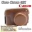 Case Canon G1X เคสกล้องหนัง แคนอน G1X thumbnail 2