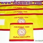 ปลอกแขน Fire Rescue TEAM ทีมค้นหาและช่วยชีวิต