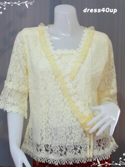 เสื้อลูกไม้สีเหลืองอ่อน รอบอก40   XL NB604Y