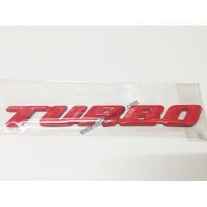 โลโก้ TURBO แดง