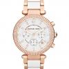 นาฬิกา Michael Kors ไมเคิล คอร์ รุ่น MK5774 Womens Watch