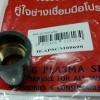 SG-51 Shield Cup Black (Cut 40)