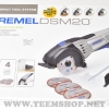 F 013 SM2 0JA DREMEL DSM20-3/4 SAW-MAX เครื่องตัดเอนกประสงค์