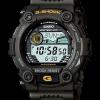 นาฬิกา คาสิโอ Casio G-Shock Standard digital รุ่น G-7900-3