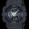 นาฬิกา Casio G-Shock Limited Heathered Color series รุ่น GA-110HT-1A ของแท้ รับประกัน1ปี (หายาก)