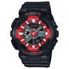 นาฬิกา คาสิโอ Casio Baby-G Standard ANALOG-DIGITAL รุ่น BA-110SN-1A