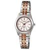 นาฬิกา คาสิโอ Casio STANDARD Analog'women รุ่น LTP-1371RG-7AV