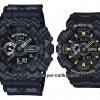 นาฬิกา คาสิโอ Casio G-Shock SETคู่รัก Tribal Pattern รุ่น GA-110TP-1A x BA-110TP-1A Pair set ของแท้ รับประกัน 1 ปี
