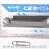 EIGHT ประแจหกเหลี่ยมสั้นสีดำ ชุดตลับ 7 ตัว 1.5 - 6mm.