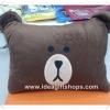 หมอนผ้าห่ม ขนาด 3 ฟุต ลาย หมี Brown เนื้อผ้าขนหนูนุ่มมากๆ ค่ะ (ซื้อ 3 ชิ้น ราคาส่งชิ้นละ 400 บาท)