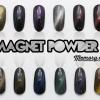 ผงแม่เหล็กสี MAGNET POWDER ชุด12สี พร้อมแม่เหล็กสำหรับดูดผง 1ชิ้น