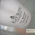 EZ BOND (น้ำยาปรับสภาพเล็บ)