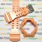 กรอบ สาย นาฬิกา G-shock ของแท้ สีส้ม (110SG-4)