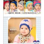 หมวกเด็ก H19