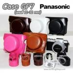 เคสกล้องหนัง Panasonic LUMIX GF8 GF7 ซองกล้อง Pana GF8 GF7 เลนส์สั้น 12-32 mm
