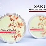 Aromatic Solid Perfume Sakura น้ำหอมแห้ง แพดดี้แดดดี้ กลิ่นซากุระ (กลิ่นหอมสูตรพิเศษของ Paddy Daddy)