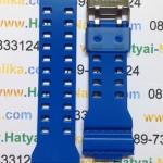 สายนาฬิกา G-shock ของแท้ สีน้ำเงิน (HC-2)